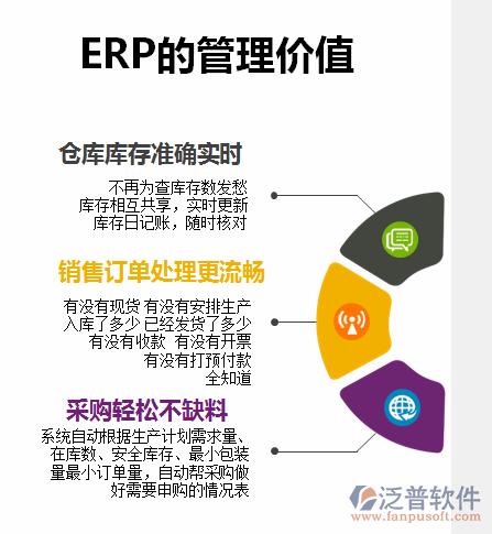 ERPXTP16.PNG