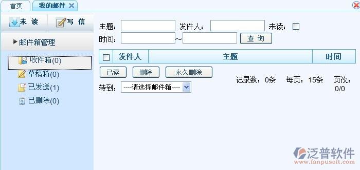 myemail3.jpg