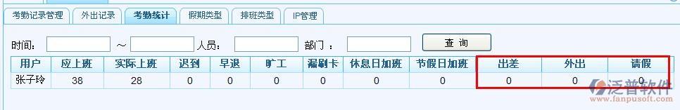 personnel13-2.jpg