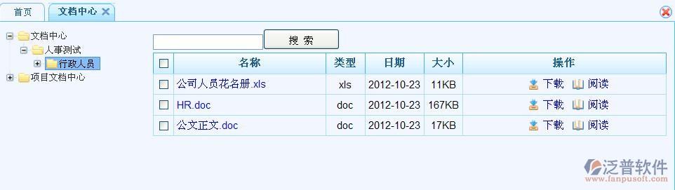 doc3-7.jpg