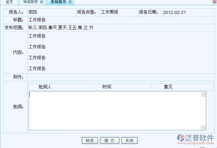 report2-1.jpg