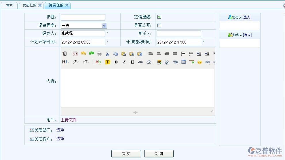 task1-1.jpg