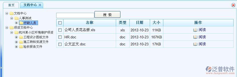 doc3-9.jpg
