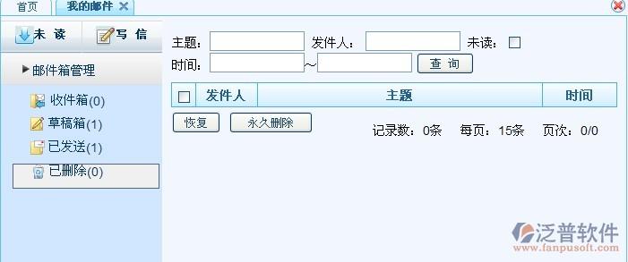 myemail7.jpg