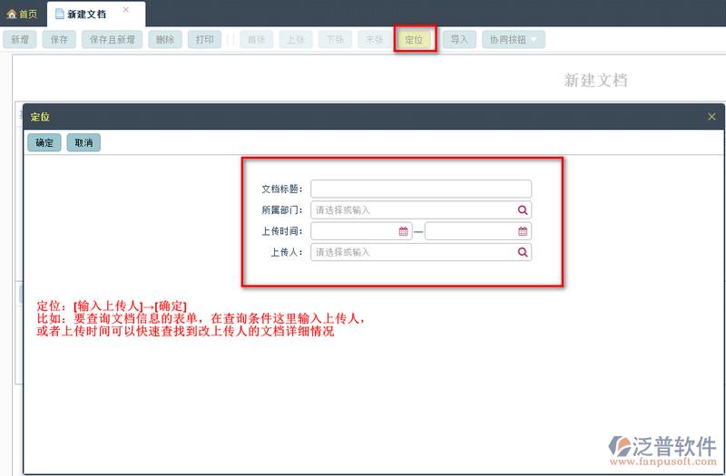 新建文档2.png
